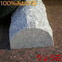 Imgrc0093566297