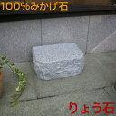 Imgrc0093604470