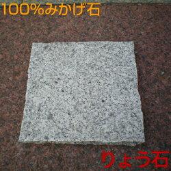 四角飛び石ミニ(小)タイプ