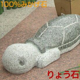 車止め カーストッパー かわいいかめタイプ(2本1組)高級みかげ石 りょう石 置くだけ簡単 おしゃれ 2個セット デザイン
