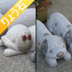 車止め 人気の動物シリーズ 犬の1本(匹)売り 動物 アニマル ストッパー 石材 ダルメシアン 高級みかげ石 りょう石 100%御影石