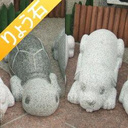 車止め 5周年企画 人気の動物シリーズ 1本(匹)売り ガーデニング オーナメント 動物 高級みかげ石 りょう石
