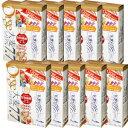大麦シリアル7.7 10個入りケース