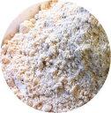 高ベータグルカン大麦 ビューファイバー大麦粉 500g×10入りケース