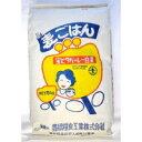宝ビタバァレー(ビタバレー) 5kg【業務用】国内産100%