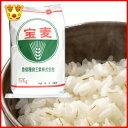 特選 押麦 5kg【業務用】国内産100%大麦 宝麦 押麦 麦ごはん 麦ご飯 麦 スーパーフード