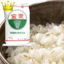 特選 押麦 5kg【 業務用 】工場直送 国内産100% 押し麦 麦ごはん 麦飯 麦ご飯 スーパーフード 腸活 糖質 ダイエット …