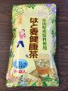 はと麦健康茶 ティーバッグ 富山県産お徳用15袋入りケース【国産】大麦 麦茶 はと麦 はとむぎ 麦茶