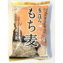 もち麦 800g 単品 大麦専門店のもち麦 麦ごはん 大麦 丸麦 麦ご飯 麦飯 スーパーフード