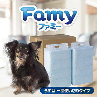 Famyファミーうす型一回使い切りタイプレギュラー・ワイド