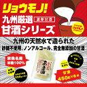 【九州の天然水を使用】あす楽対応 450g×6本セット 甘酒 米麹 砂糖不使用 ノンアルコール 便利な小分けタイプ 2700g …
