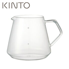 ★キントー (KINTO) SCS-S02 コーヒーサーバー 600ml 27592 JAN: 4963264500999