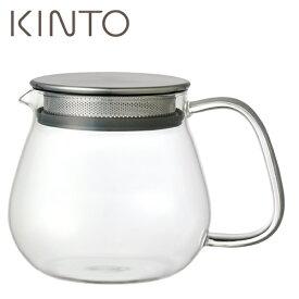 KINTO (キントー) UNITEA ユニティ ワンタッチティーポット 460ml 8335 JAN: 4963264500197【あす楽対応】