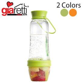 ジアレッティ (giaretti) フレーバーアクアボトル 【グリーン/オレンジ//全2色】 JAN: 4967059318738 【お取り寄せ商品】