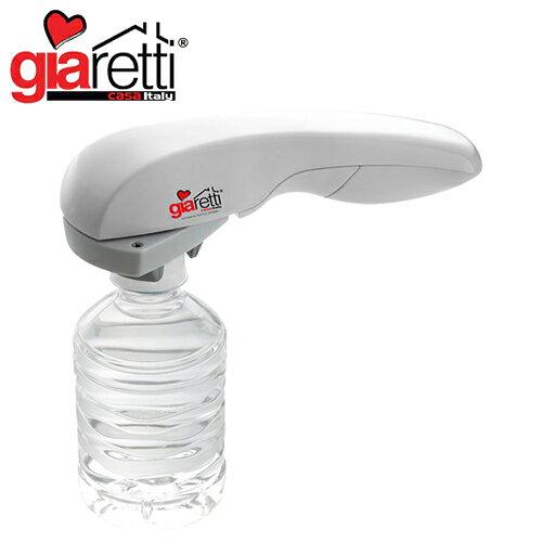 ジアレッティ (giaretti) 自動ペットボトルオープナー 4967059318820 JAN: 4967059318820【送料無料】【あす楽】