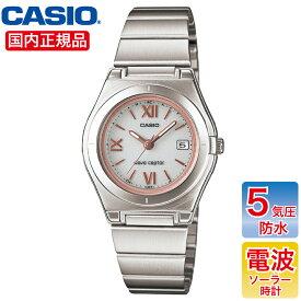 650c46fcac 楽天市場】電波ソーラー腕時計 レディース ランキングの通販
