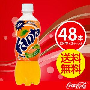 【2ケースセット】ファンタオレンジ 500mlPET【コカコーラ】 JAN: 4902102076401【送料無料】