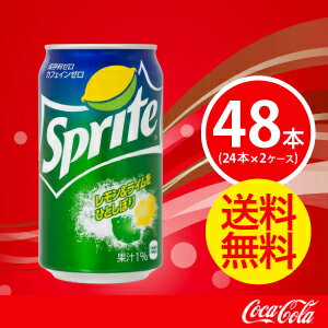 【2ケースセット】スプライト 350ml缶【コカコーラ】 JAN: 4902102093040【送料無料】