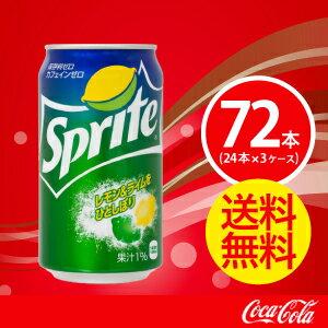 【3ケースセット】スプライト 350ml缶【コカコーラ】 JAN: 4902102093040【送料無料】