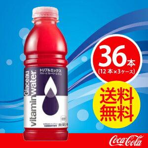 【3ケースセット】グラソートリプルエックス 500mlPET【コカコーラ】 JAN: 4902102108607【送料無料】