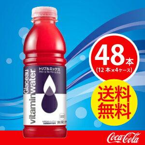 【4ケースセット】グラソートリプルエックス 500mlPET【コカコーラ】 JAN: 4902102108607【送料無料】