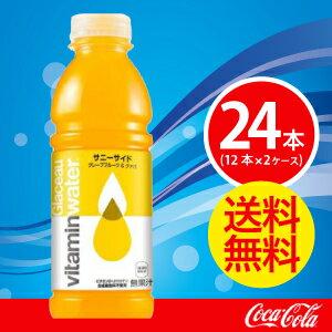 【2ケースセット】グラソーサニーサイド 500mlPET【コカコーラ】 JAN: 4902102108621【送料無料】
