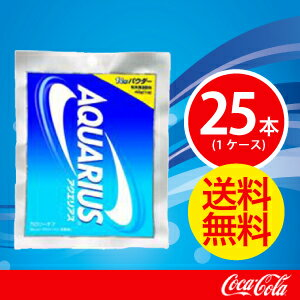 アクエリアス 48gパウダー (1L用)【コカコーラ】 JAN: 4902102102698【送料無料】