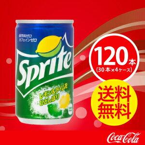 【4ケースセット】スプライト 160ml 缶【コカコーラ】 JAN: 4902102072380【送料無料】
