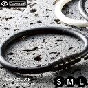 コラントッテ (Colantotte) ループ クレスト プレミアムブラック 【S/M/L//3サイズ】 ABAEF53 【磁気ブレスレット リ…