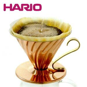 ハリオ HARIO V60カパードリッパー VDP-02CP (1〜4杯用)JAN: 4977642724150