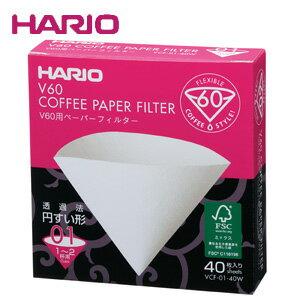 HARIO ハリオ V60用ペーパーフィルター01W VCF-01-40W JAN: 4977642723214