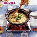 HARIO ハリオ フタがガラスの土鍋 8号 MN-225B【IH非対応】 JAN: 4977642803718