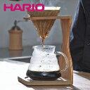 ★【10/20はP6〜24倍!要エントリー!&クーポン配布中!】HARIO ハリオ V60オリーブウッドスタンドセット VSS-1206-O…