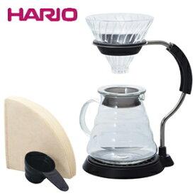 ★HARIO ハリオ V60アームスタンドガラスドリッパーセット VAS-8006-G JAN: 4977642021327