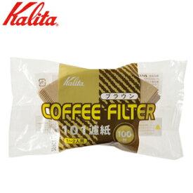 カリタ Kalita コーヒーフィルター NK 101 ロシ 濾紙 ブラウン 100枚 11107 JAN: 4901369111078