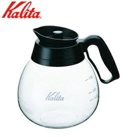 カリタ Kalita 熱湯用デカンタ 1.8L ブラック JAN: 4901369504238