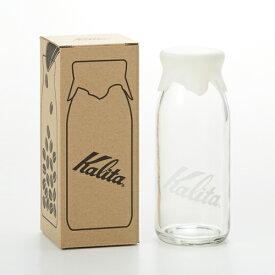 カリタ Kalita キャニスター BB Sサイズ (コーヒー豆 約70g) 44267 【ガラス 珈琲豆 保存容器】