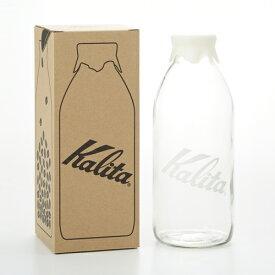 カリタ Kalita キャニスター BB Lサイズ (コーヒー豆 約320g) 44268 【ガラス 珈琲豆 保存容器】