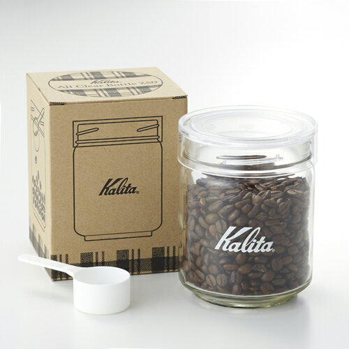 カリタ Kalita キャニスター All Clear Bottle 250 (コーヒー豆 250g) 44271 【珈琲豆 保存容器】