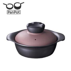 【20日は店内全品ポイント10倍!※一部商品除く】PanPot パンポット d-Pot ディー・ポット AP-0013 径18cm 【IH 電磁調理器 対応】 JAN: 4580378980013 [T]