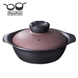 【20日は店内全品ポイント10倍!※一部商品除く】PanPot パンポット d-Pot ディー・ポット AP-0020 径21cm 【IH 電磁調理器 対応】 JAN: 4580378980020 [T]