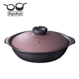 【20日は店内全品ポイント10倍!※一部商品除く】PanPot パンポット d-Pot ディー・ポット AP-0044 径27cm 【IH 電磁調理器 対応】 JAN: 4580378980044