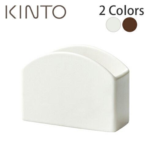 キントー KINTO SCS ペーパーフィルタースタンド 【ホワイト/ブラウン//全2色】【日本製】【磁器】コーヒーフィルターをおしゃれに収納