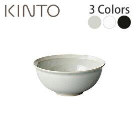 キントー KINTO Rim ボウル 110mm【アースグレー/ホワイト/ブラック//全3色】JAN: 4963264485388