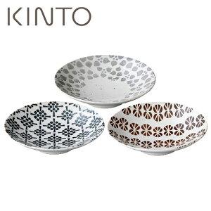 キントー KINTO 種種 銘々皿 【落花生】 日本製