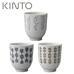 【半額】キントー KINTO 種種 湯のみ 【落花生】 日本製