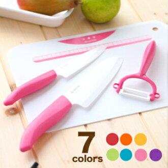 Kyocera ceramic knife kitchen gift set (Pink) GP-402PK