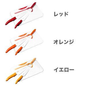 【あす楽対応】【送料無料】京セラセラミック包丁キッチン4点ギフトセットGP-402【HLS_DU】