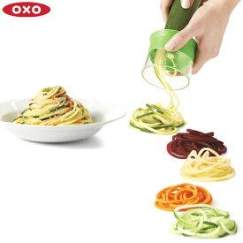 ★OXO オクソー ベジヌードルカッター 11151300 ベジ麺スライサー JAN: 0719812045146[2]