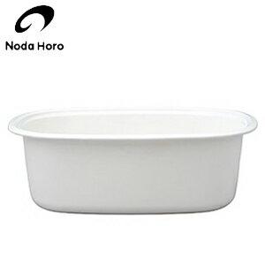 野田琺瑯 楕円型 洗い桶 WA-O JAN: 4976045063002